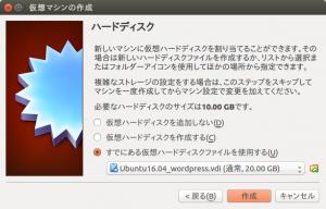 【初心者でもわかる】Linux CentOSのインストール …