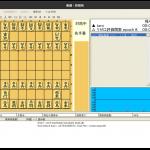 AI将棋でコンピュータと対戦!